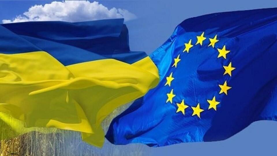 У Луцьку святкуватимуть День Європи. Перелік заходів