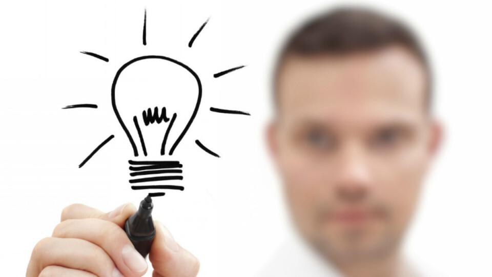 Лучан запрошують реалізувати власну ініціативу за бюджетні кошти