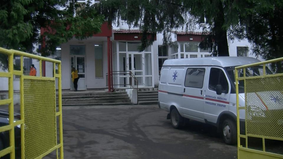 Яка ситуація із заповненістю «ковідних» ліжок у волинських лікарнях