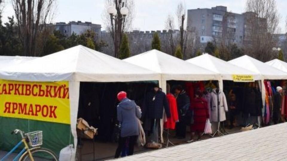 У Ковелі базарники просять заборонити приїжджі ярмарки