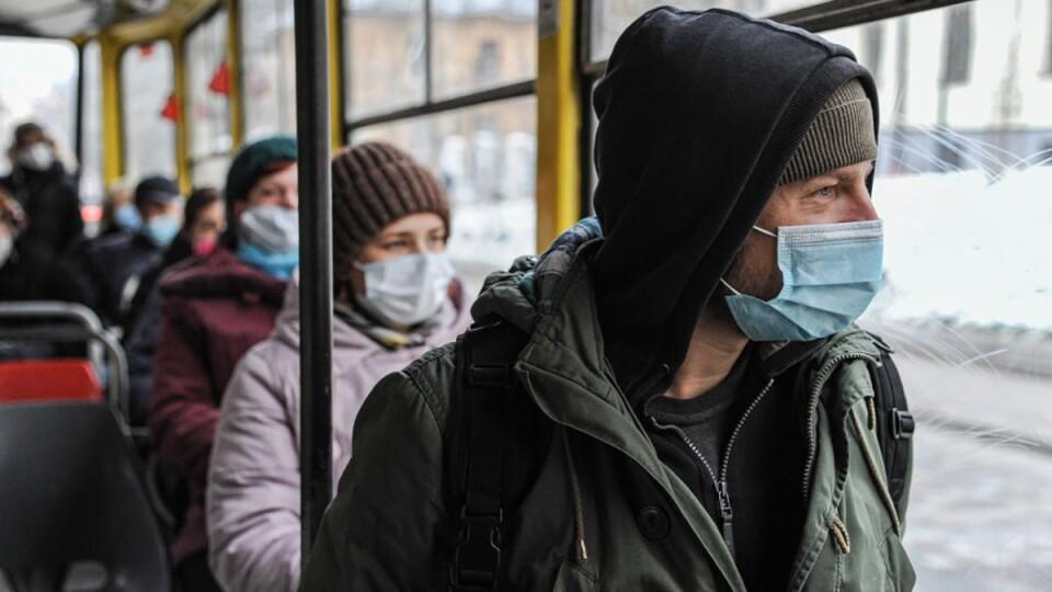 Більше половини українців підтримують локдаун, - опитування