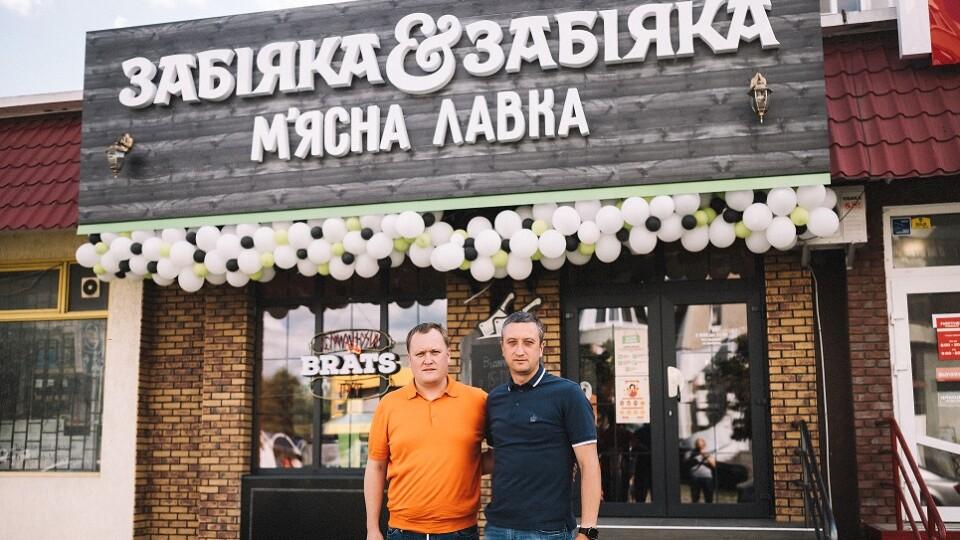 У Луцьку брати Забіяки відкрили особливий магазин: там не тільки продають, а й годують