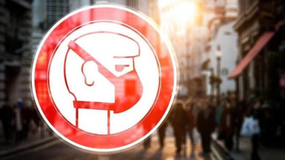 Уряд заборонив ходити по вулицях без масок у «червоних» зонах