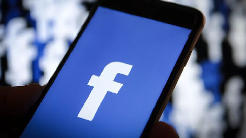 Messenger, Instagram, Whatsapp. Усі платформи Facebookзазнають перебоїв