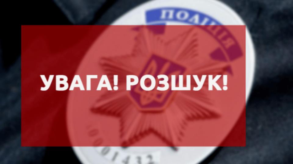 Розшукують двох волинян, які безвісти зникли в Росії ФОТО