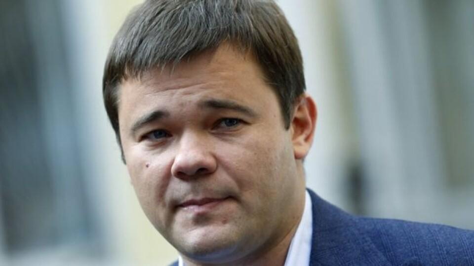 Богдан написав заяву на звільнення. Зеленський це підтвердив