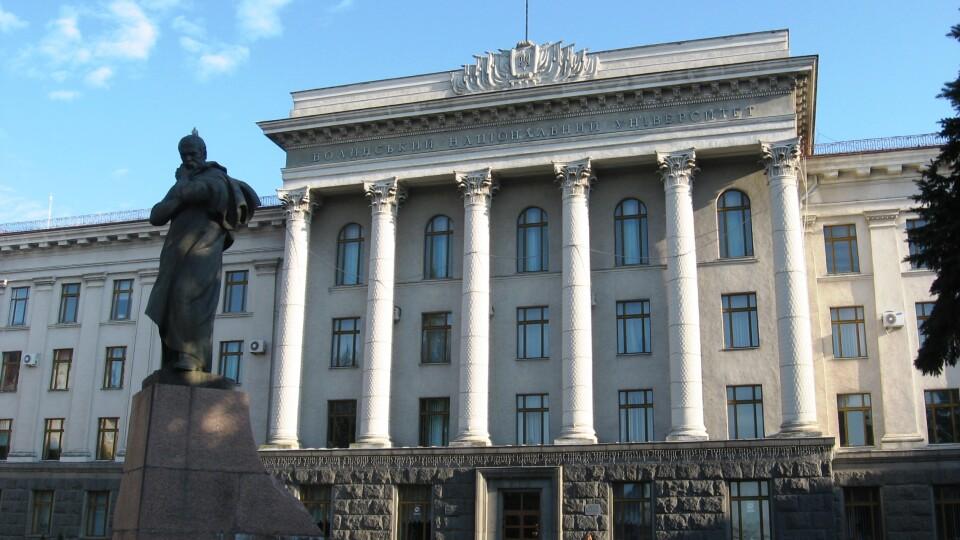 Продовжили конкурс на новий логотип Волинського національного університету