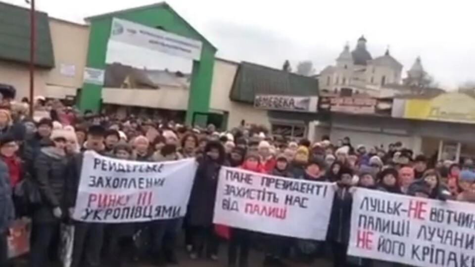 «Нас силою хочуть виселити на мертвий ринок». Підприємці Старого ринку записали відеозвернення