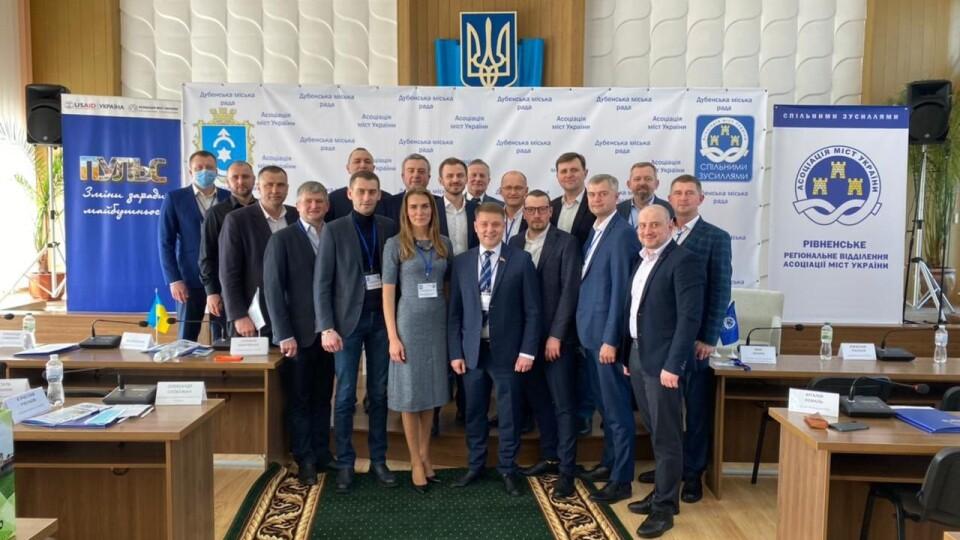Голова Луцької райради взяв участь в інтенсиві Асоціації міст України. Про що там говорили