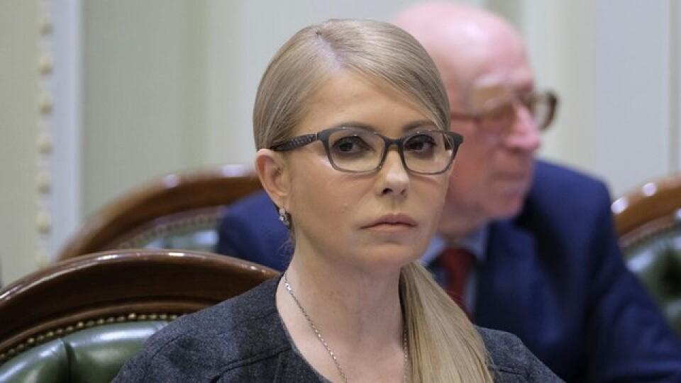 Юлія Тимошенко захворіла на коронавірус. Вона у важкому стані