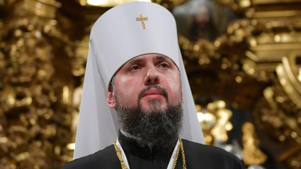 «Ми хочемо, щоб все було мирно», - Епіфаній про перехід церков Московського патріархату до ПЦУ