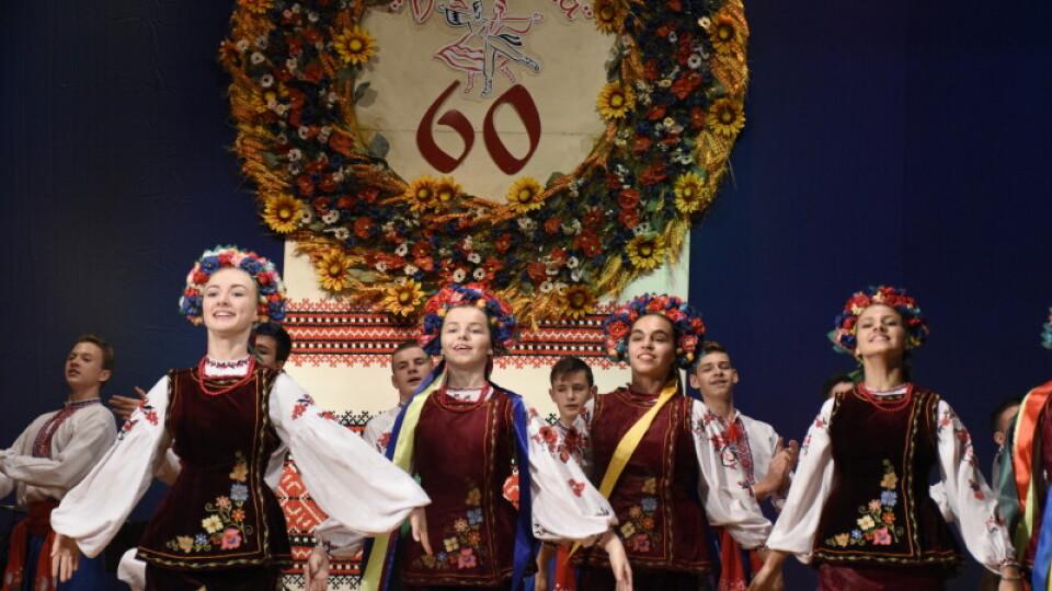 «Волинянці» – 60. Відбувся святковий концерт