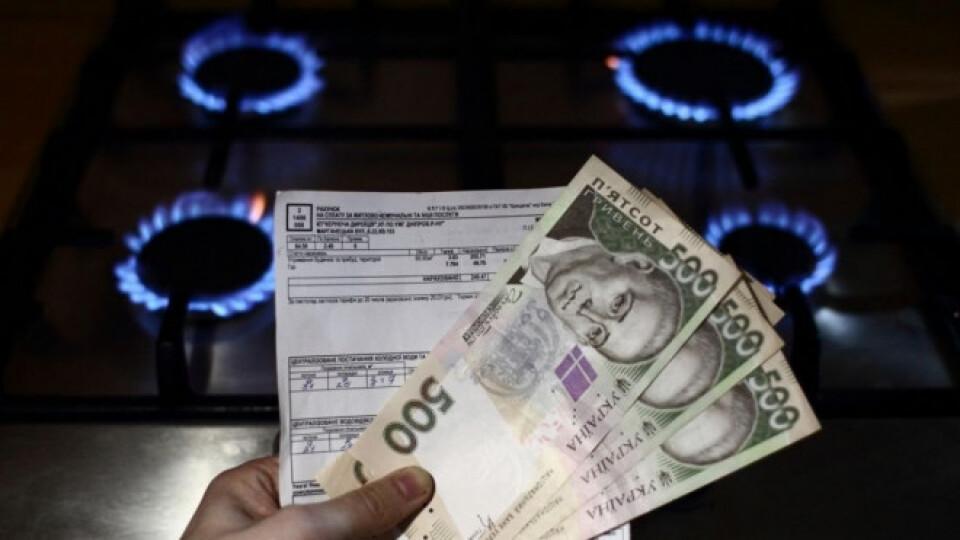 Волиняни винні за газмайже 500 мільйонів гривень