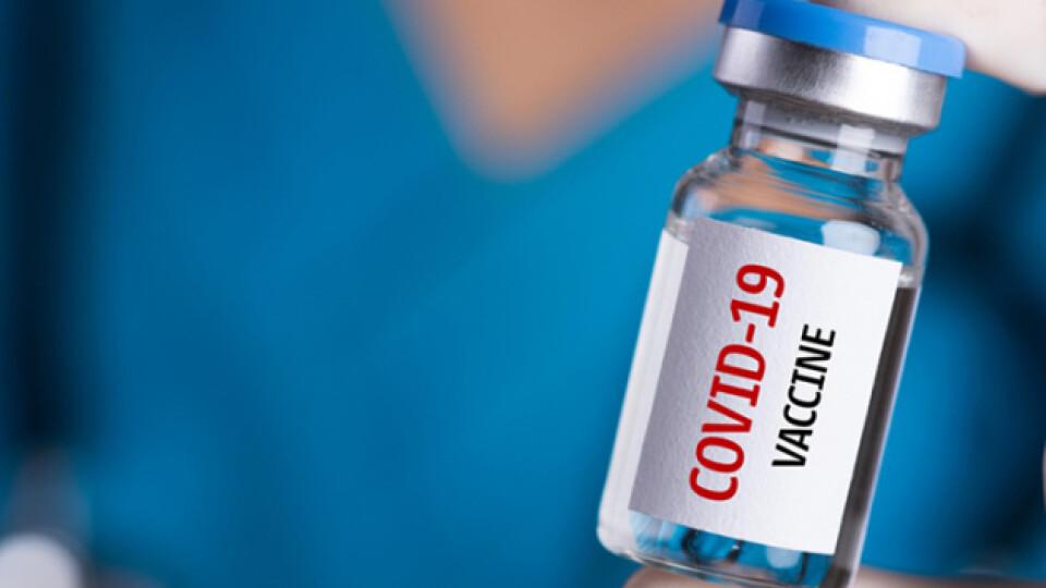 МОЗ запустило сайт про вакцинацію від коронавірусу
