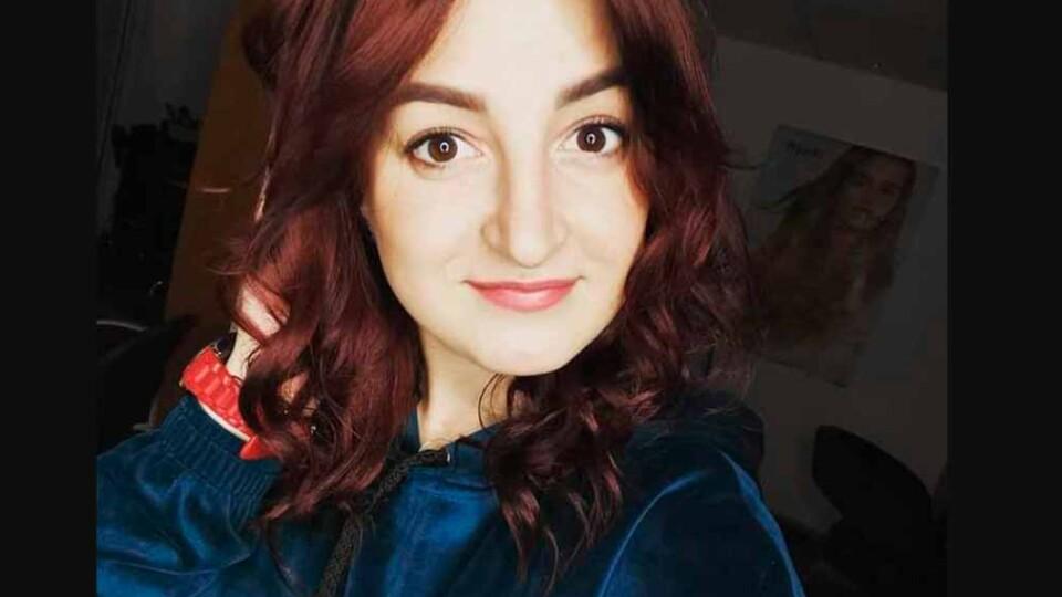 Розшукали 23-річну дівчину, яка вийшла з офісу і не повернулася додому