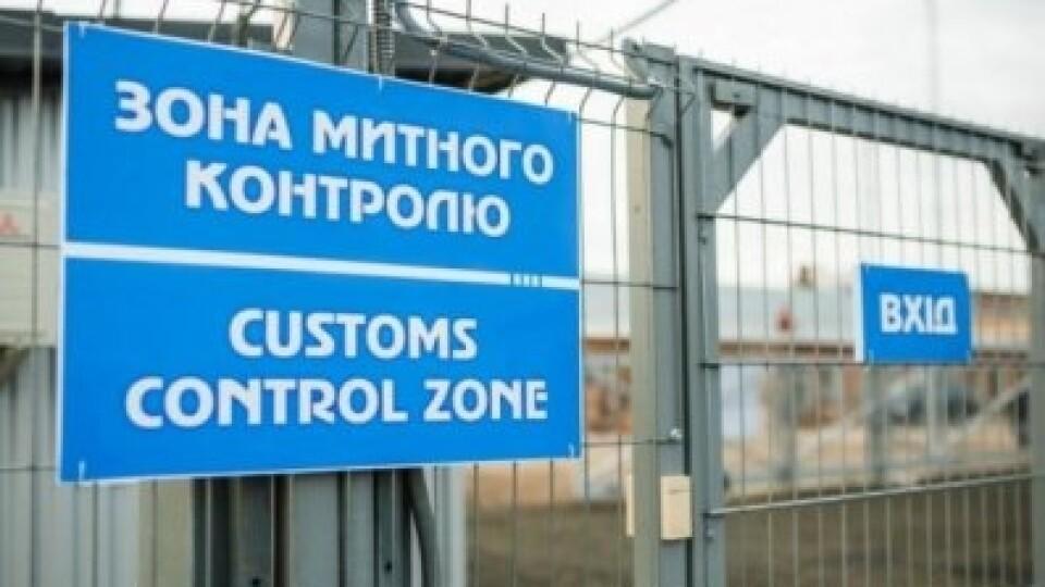 Що можна ввозити та вивозити при перетині митного кордону України