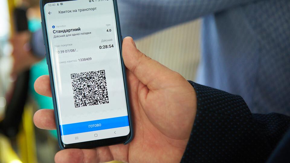 У Луцькраді повідомили, коли запрацює мобільний додаток для оплати проїзду