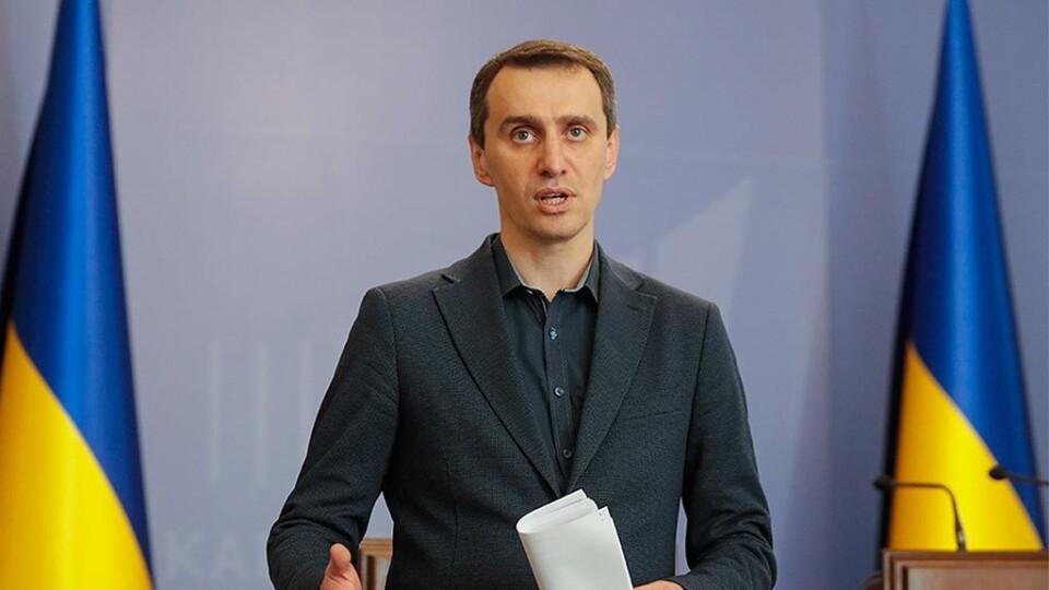«Розглядаю таку можливість», – головний санлікар Ляшко про своє балотування у мери столиці