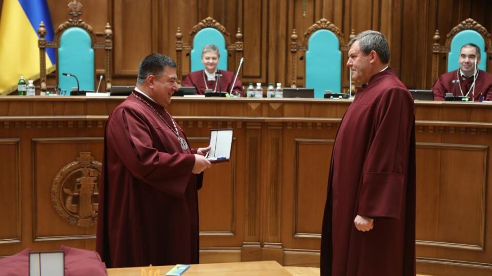 Петро Філюк склав присягу судді Конституційного Суду України