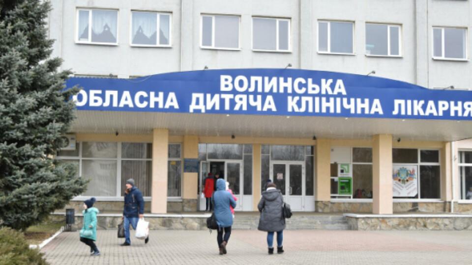Волинська обласна дитяча лікарня та перинатальний центр посилюють карантин