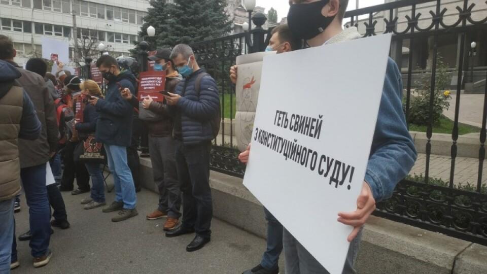 Під Конституційним судом проходить акція протесту. Люди палять шини