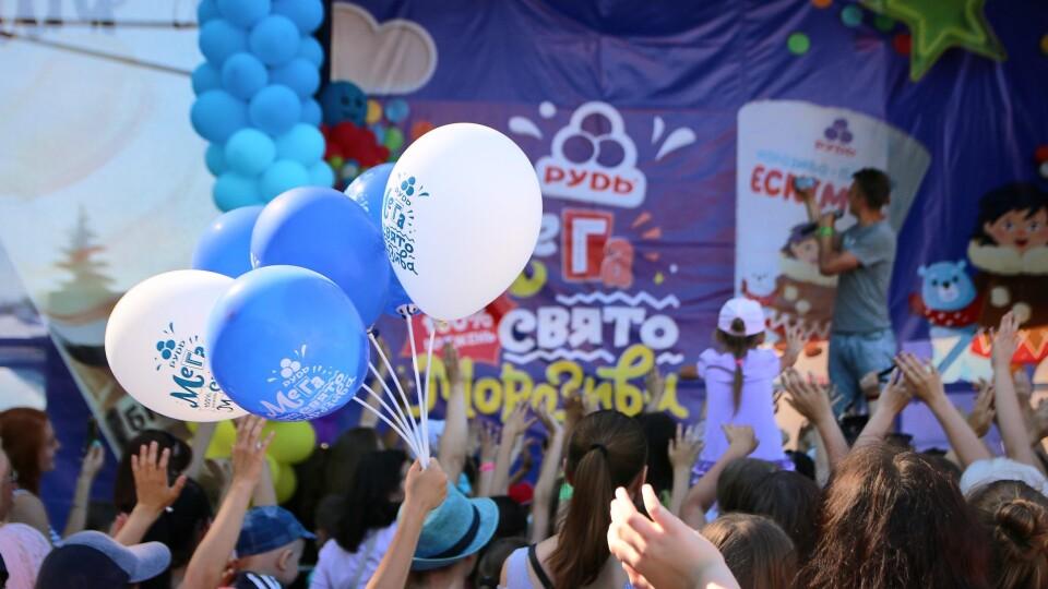 У Луцьку відбудеться свято морозива: обіцяють багато розваг
