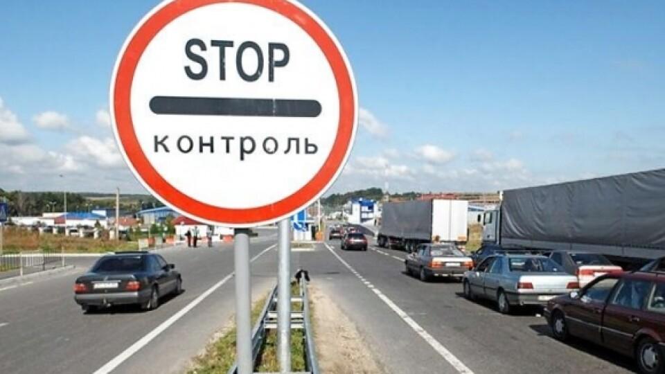 Волинські депутати просять відновити санітарні пости на кордоні через коронавірус