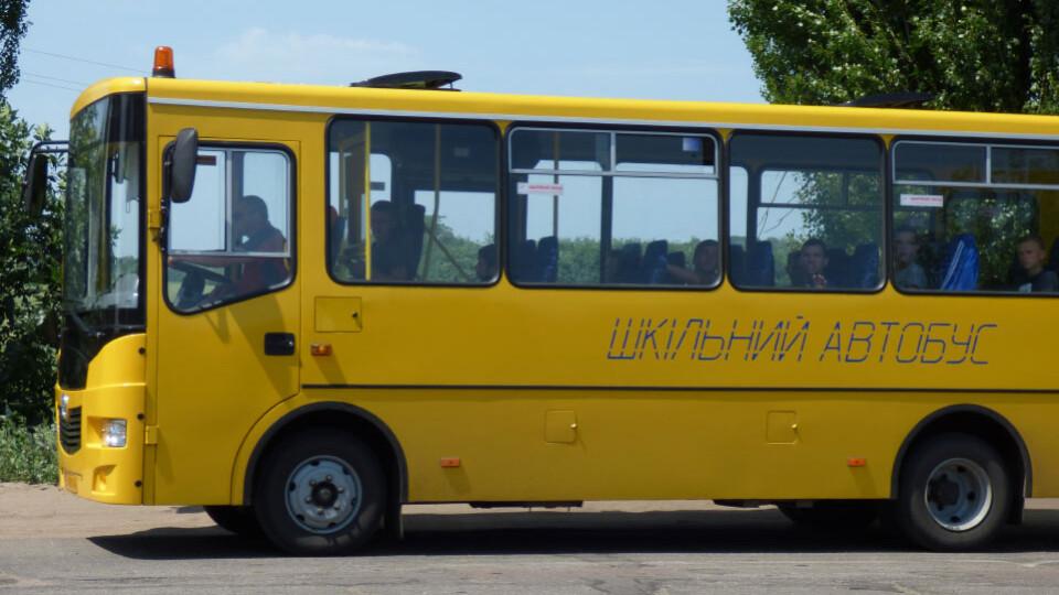 На Волині куплять 9 шкільних автобусів. Яким громадам пощастило