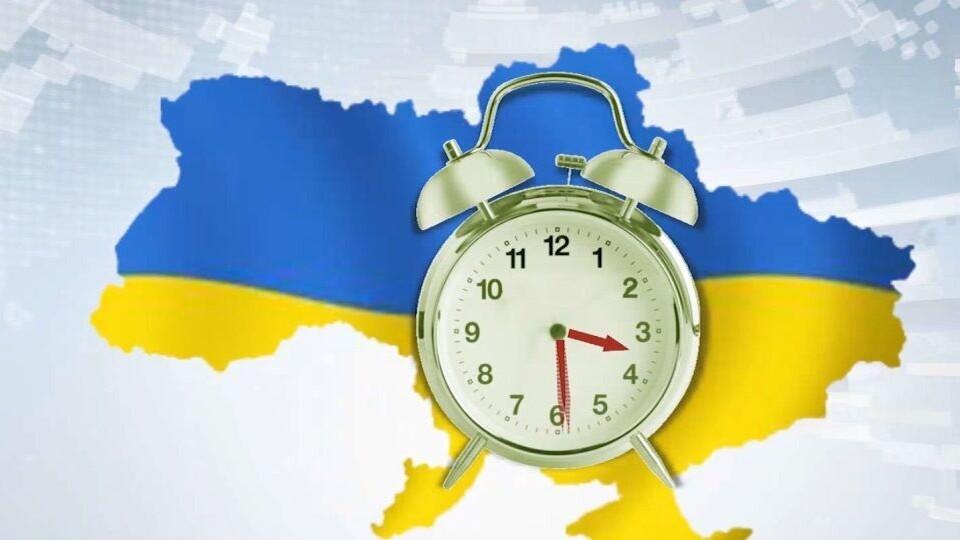 Уночі Україне перейде на літній час