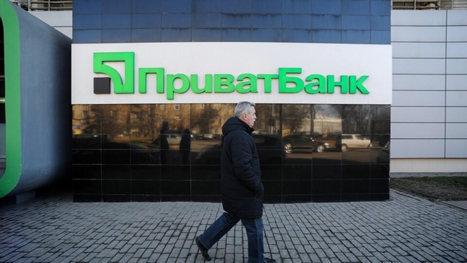 «ПриватБанк» хочуть продати. Він може зацікавити інвесторів зі США та ЄС
