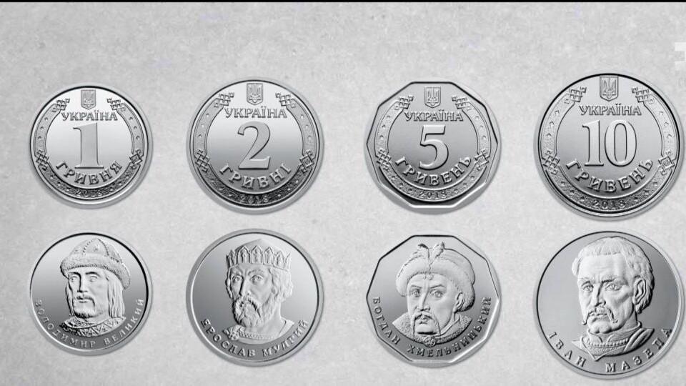 Вводять в обіг монету 5 гривень