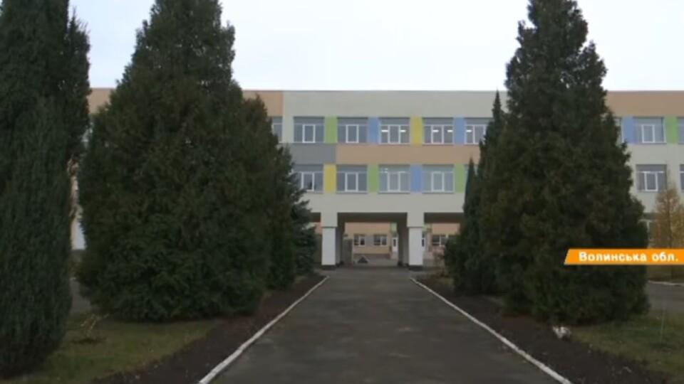 «Це просто джекпот». На утеплення школи в Нововолинську виграли понад мільйон євро
