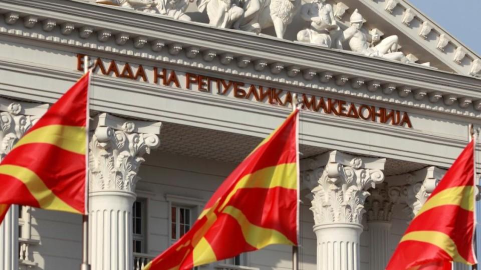 Македонія офіційно отримала іншу назву