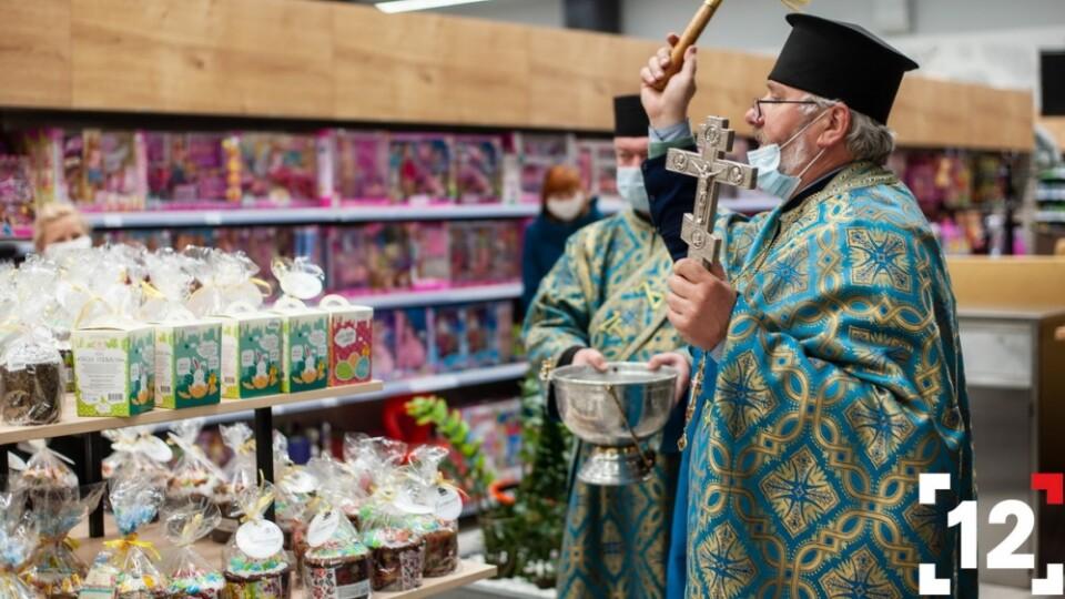 У Луцьку в «Сільпо» продають освячені паски