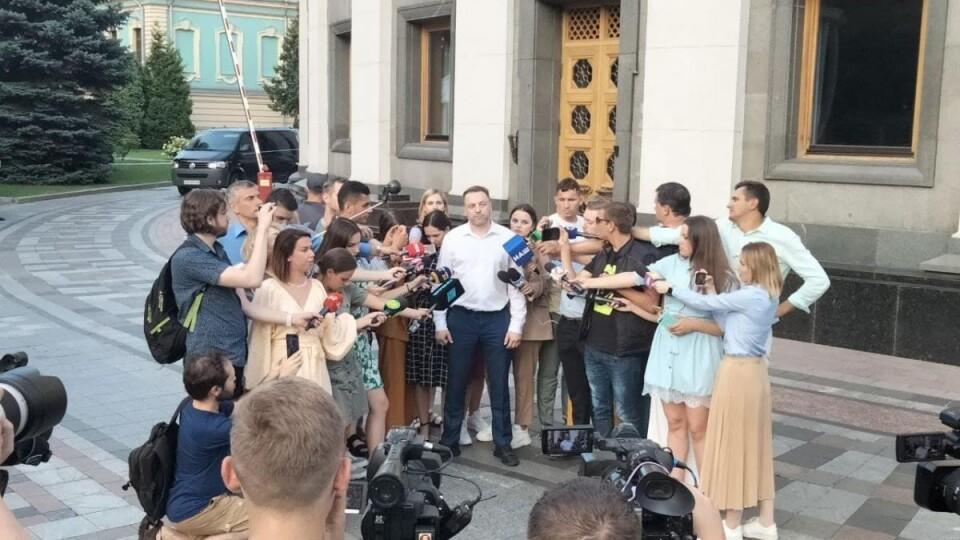 Заміна Авакову: новим очільником МВС стане нардеп зі «Слуги народу»