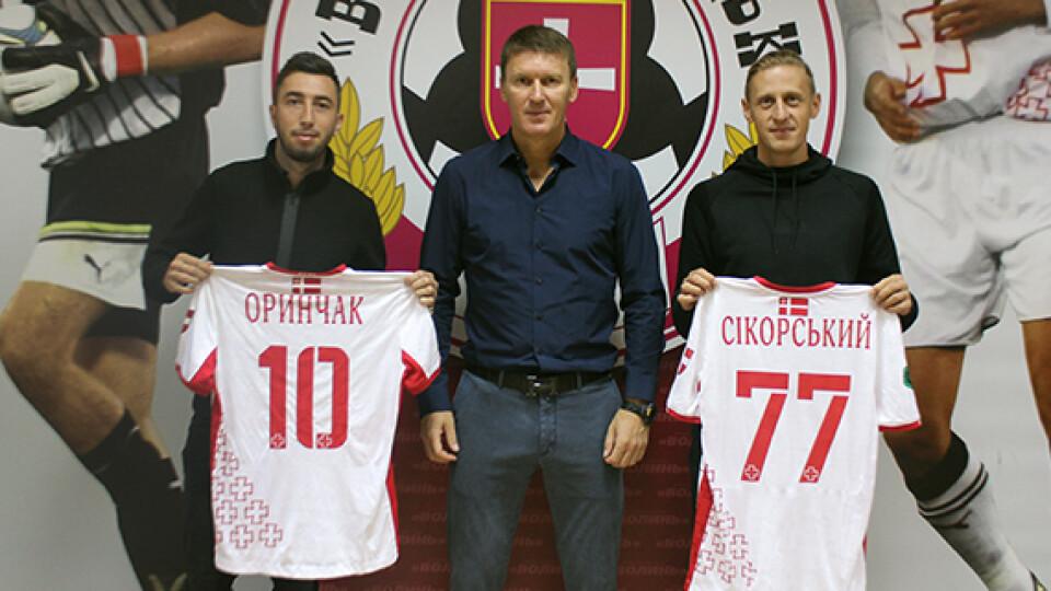 У ФК «Волинь» представили двох нових гравців