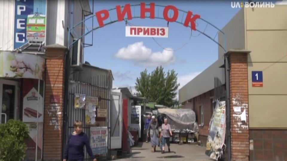 Ринок біля луцького вокзалу закриють. Підприємцям радять переселятись на інші ринки