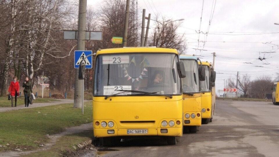 Луцькі перевізники не хочуть братися за маршрут №23. Конкурс оголошують втретє