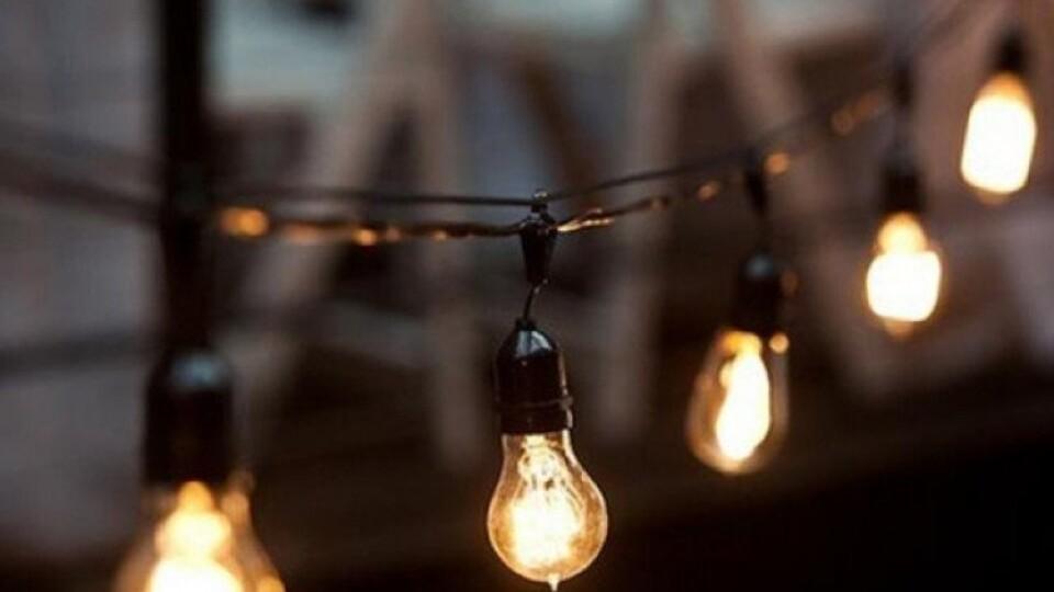 У Луцьку на кількох вулицях відключать світло. Адреси