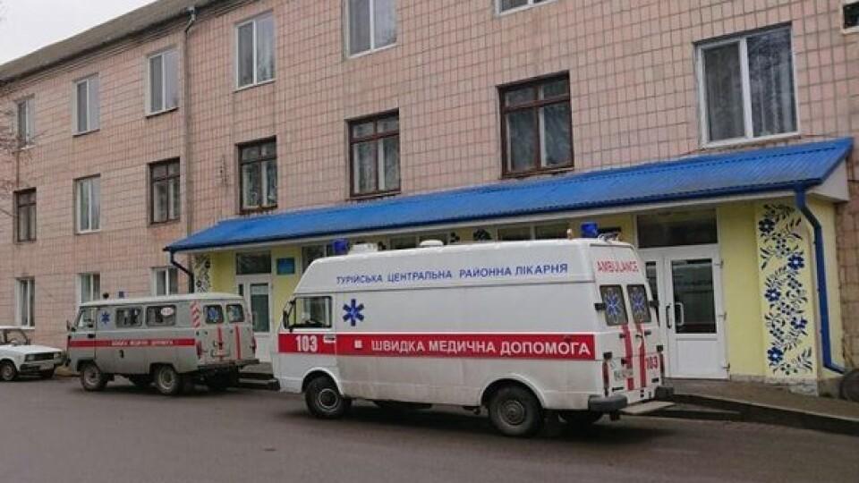 У Турійській райлікарні закривають інфекційне відділення. Колектив – проти