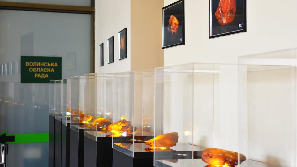 У Волинській облраді відбудеться третій аукціон з продажу бурштину