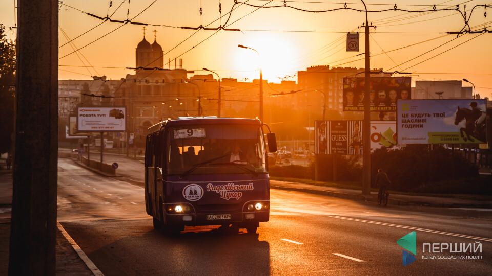 Місто прокидається... Ми зустріли схід сонця у Луцьку
