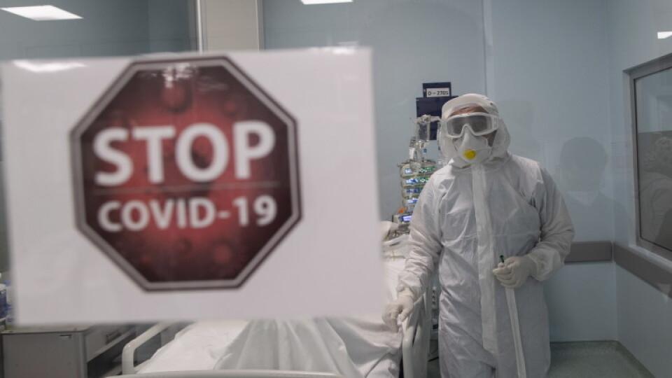 Коронавірус на Волині: 203 нових хворих та 4 смерті