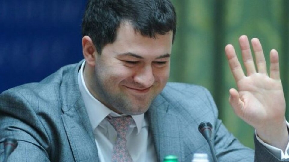 Одіозного Насірова суд поновив на посаді голови фіскальної служби