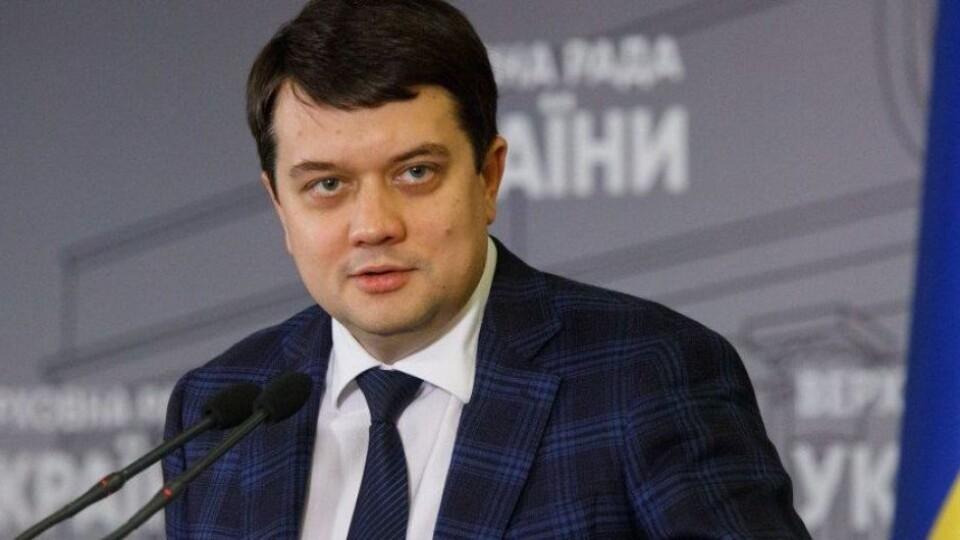 З 17 березня відбудеться повне обмеження пасажирського авіасполучення, - Разумков