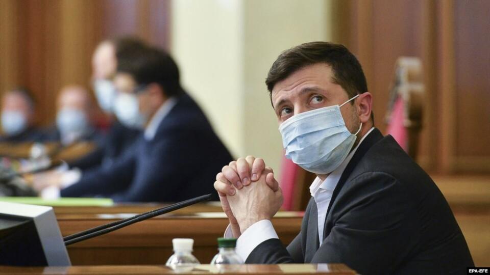 Зеленський вніс до Ради законопроєкт про всеукраїнський референдум