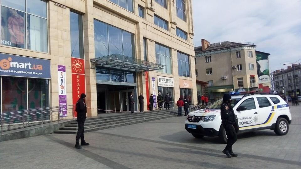 У Луцьку в ЦУМі помітили підозрілий предмет, людей евакуювали, – ЗМІ