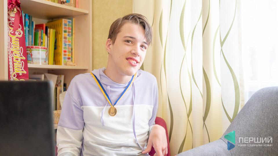 Золота медаль і вступ до вишу. Як це вдалося волинянину з важкою інвалідністю