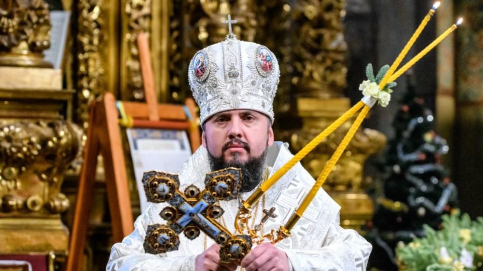 Інтронізація Епіфанія: очільник ПЦУ офіційно зійшов на престол