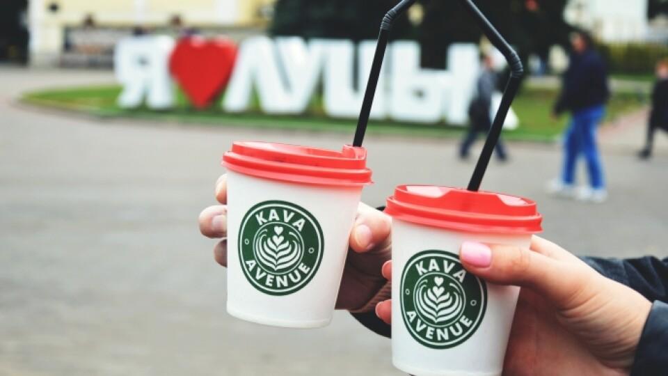 Луцька мережа Kava Avenue почала доставляти готову каву. Як це працює